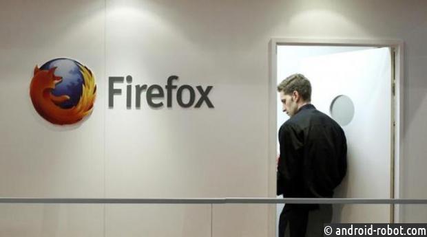 Mozilla окончательно закрывает FirefoxOS