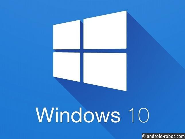 В2017 выйдет два больших обновления Windows 10
