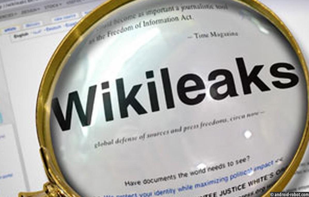 Wikileaks предоставит IT-компаниям сведения охакерских инструментах ЦРУ