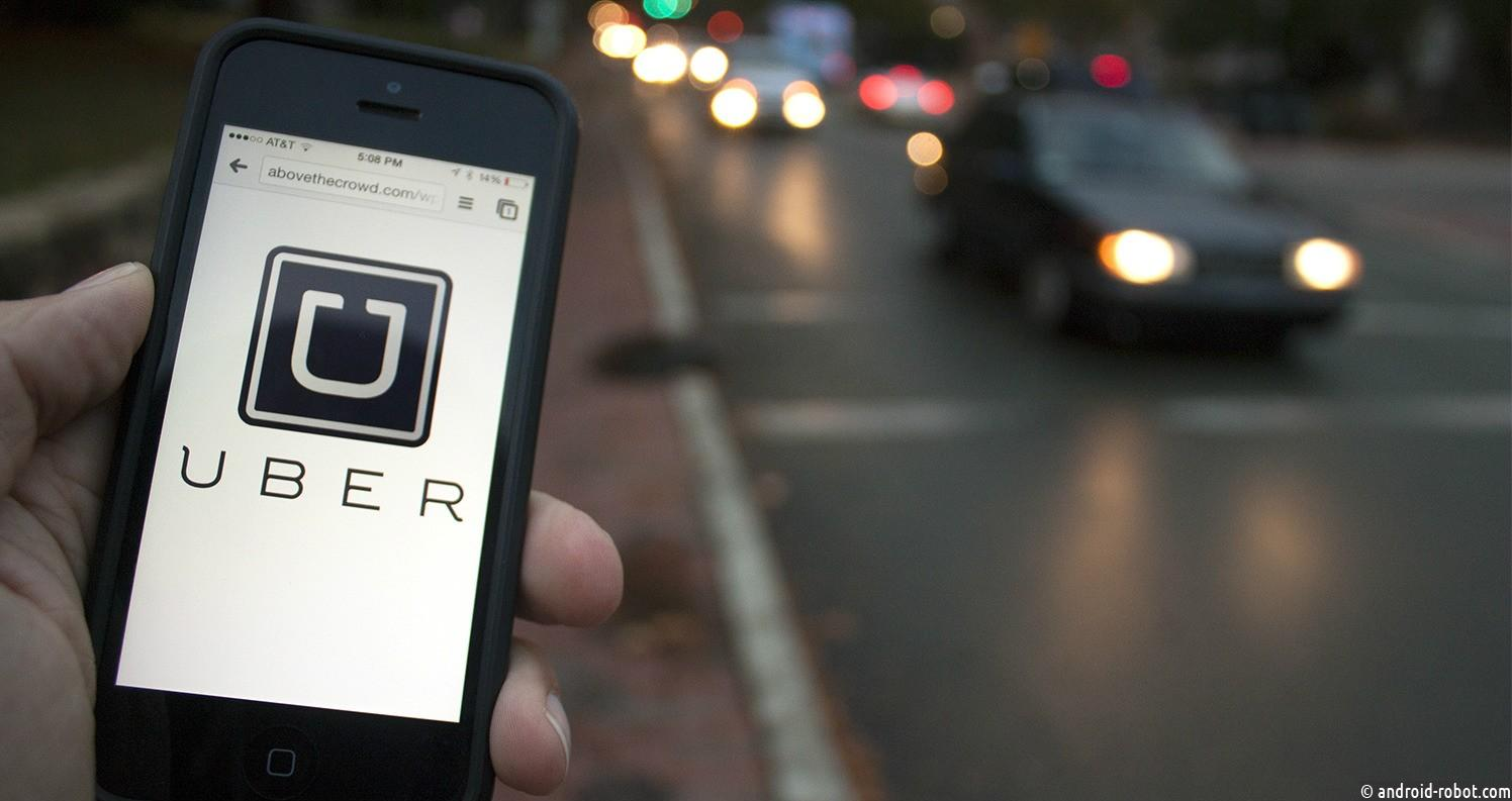Uber применяет секретную программу Greyball для обмана клиентов