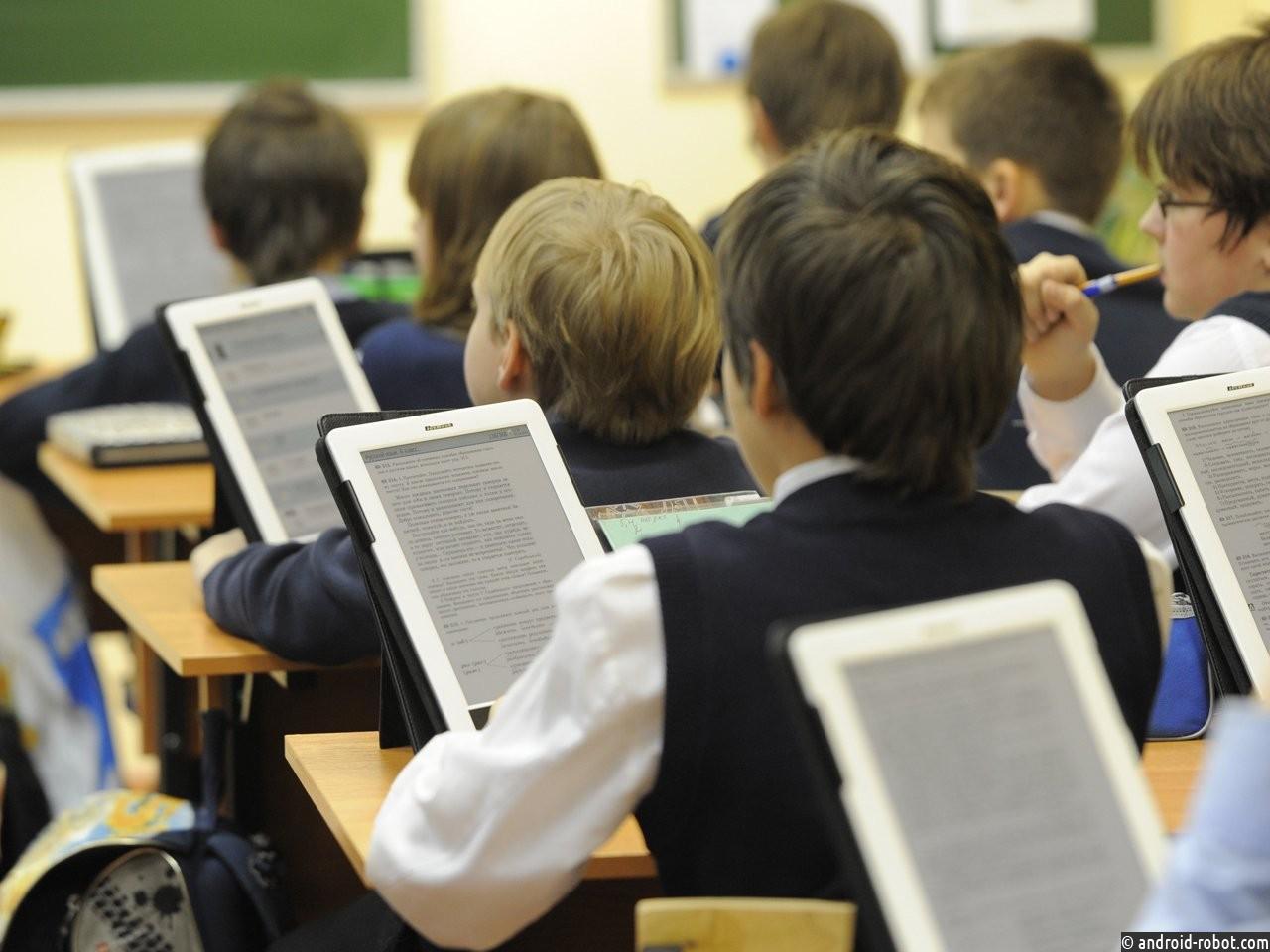 Вшколах столицы создадут одну изкрупнейших образовательных сетей Wi-Fi