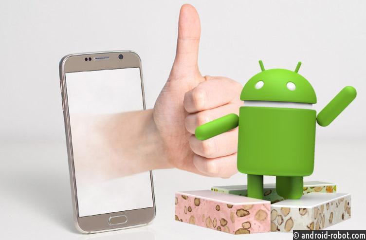 Когда следующее обновление Android?