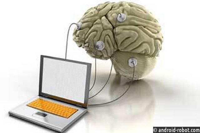 мозг человека скомпьютером