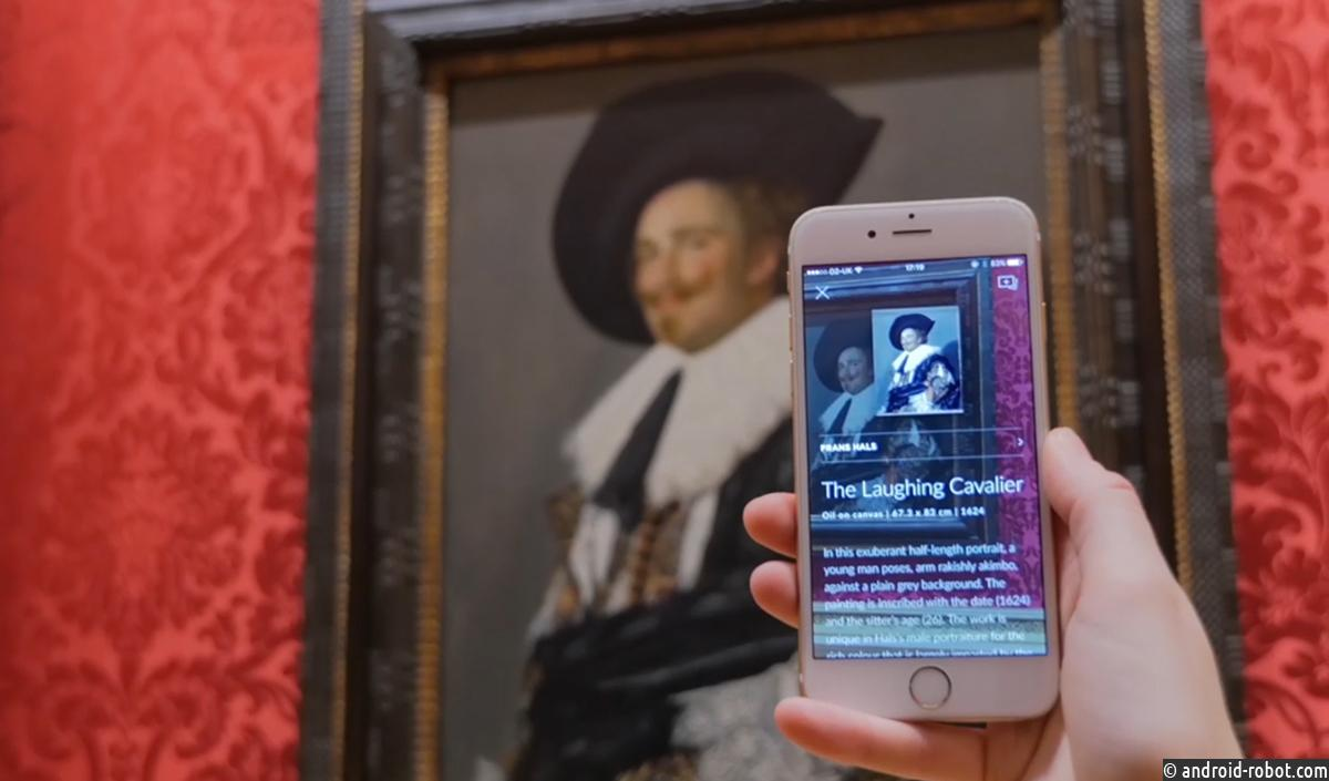 Создано приложение пораспознаванию картин