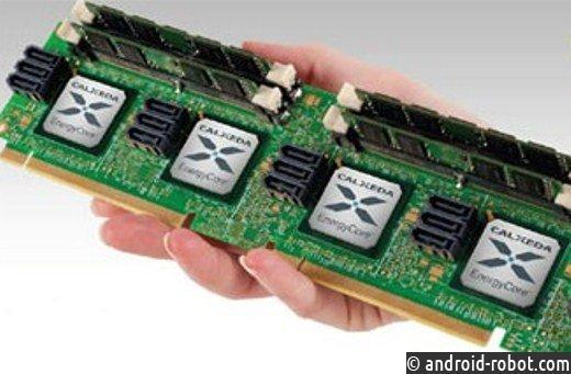 Microsoft испытывает серверные решения набазе процессоров сархитектурой ARM