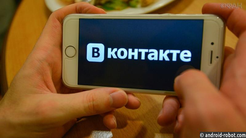 «ВКонтакте» создает новые сервисы для удержания пользователей