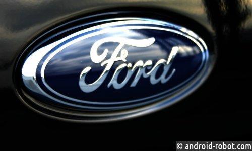 Ford оснастит все свои авто вевропейских странах встроенным интернетом