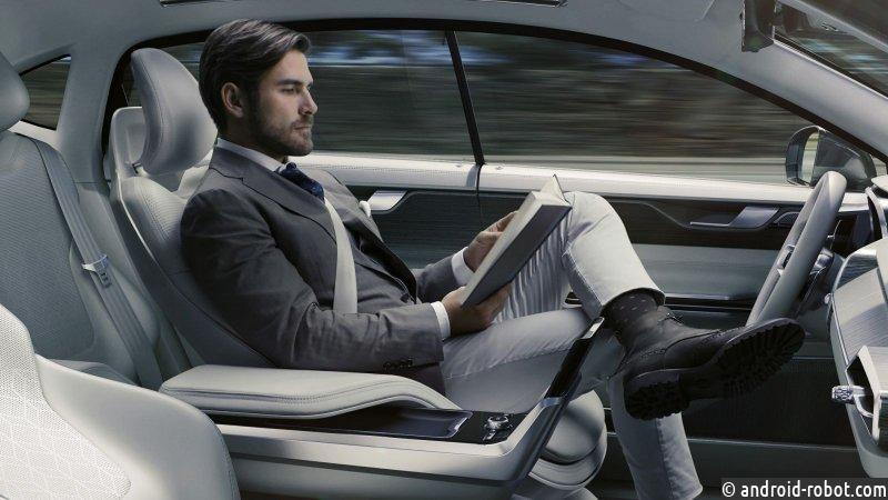 Apple получила разрешение натестирование беспилотных авто вКалифорнии