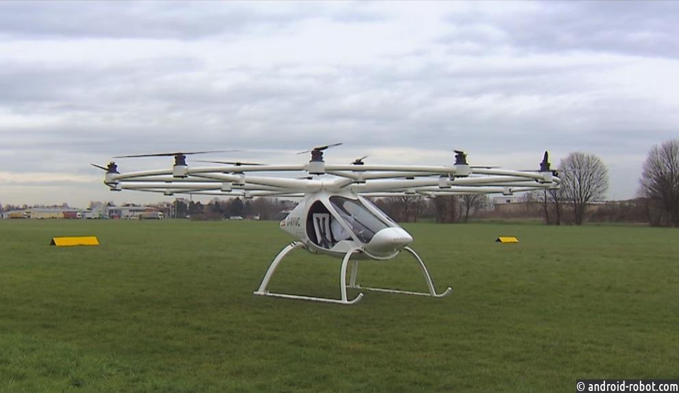 ВГермании представили воздушное такси Volocopter
