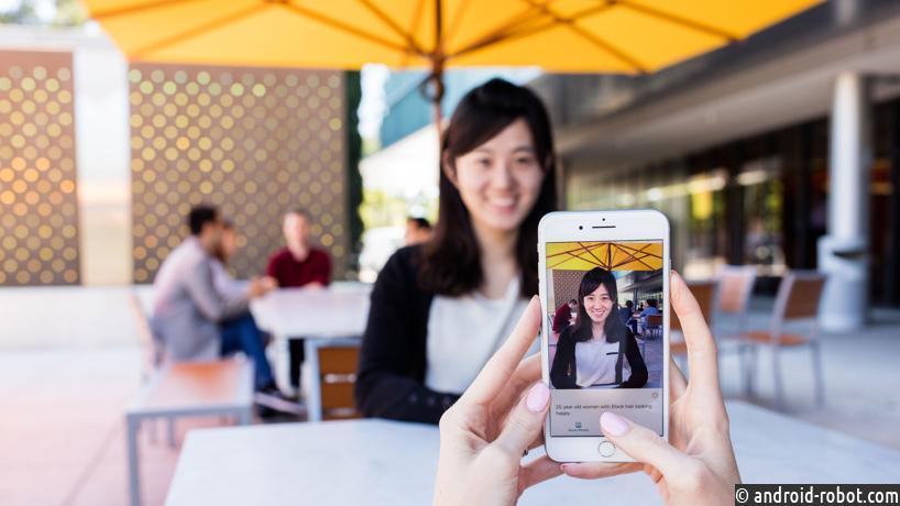 приложение Seeing AI
