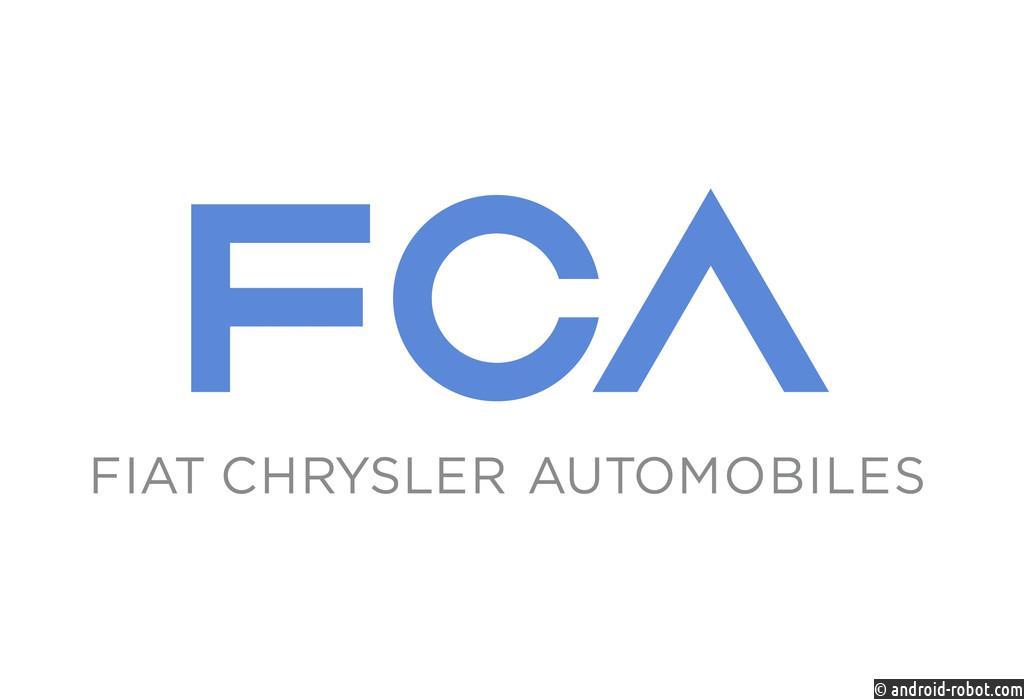 Fiat займется созданием беспилотных авто вместе с BMW иIntel