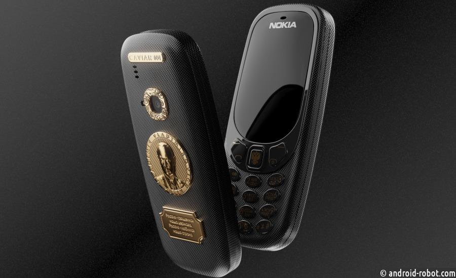 Caviar создадут телефон за 20 000 фунтов стерлингов в подарок для Елизаветы II