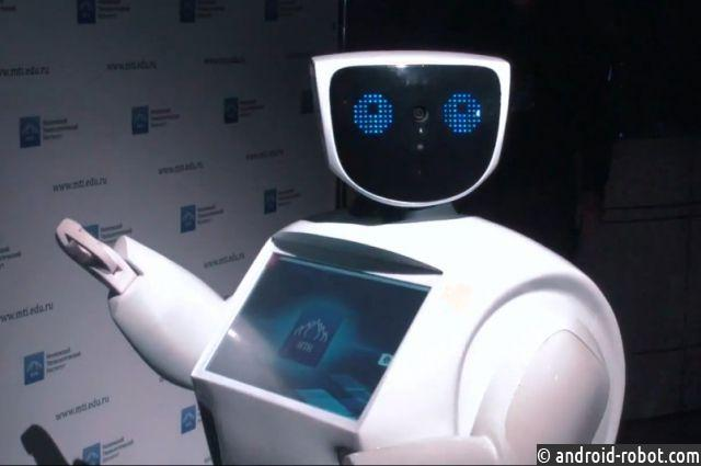 Алантим робот