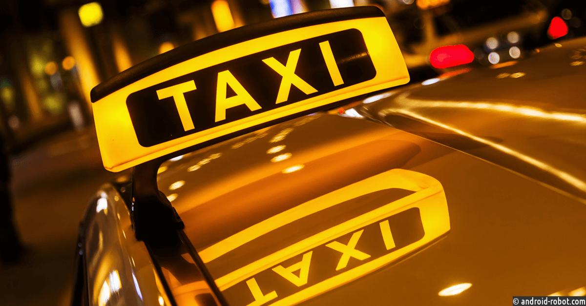 ФАС: кслиянию «Яндекс Такси» иUber отношение положительное