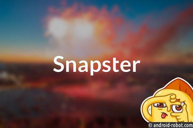 Snapster от «ВКонтакте» объявило о закрытии проекта