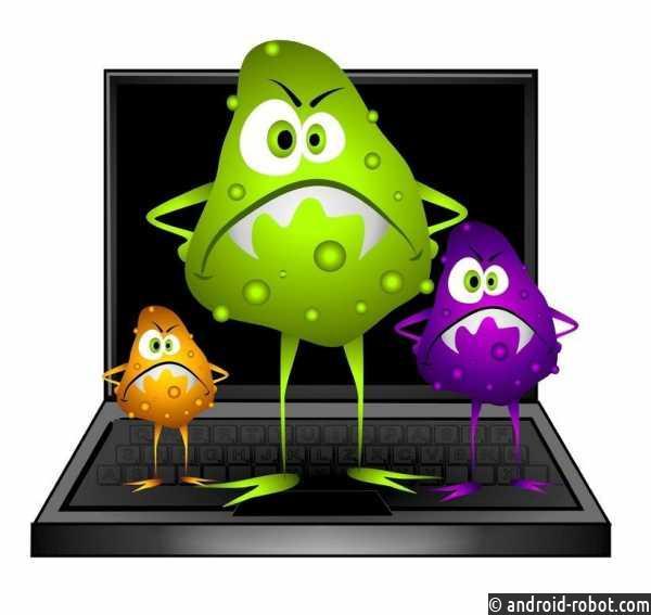 Специалист назвал платные антивирусные программы тщетными