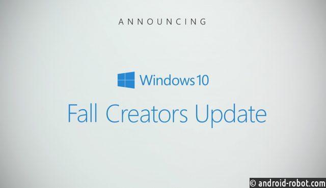 Обновление Fall Creators Update для Windows 10 принесёт переработанный игровой режим