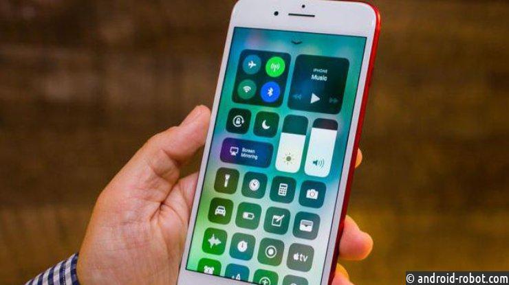 Apple выпустила новейшую ОС iOS 11 для iPad иiPhone