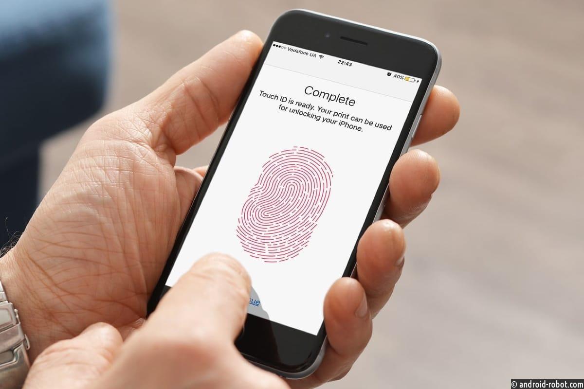 Новые iPhone лишатся существенной системы защиты
