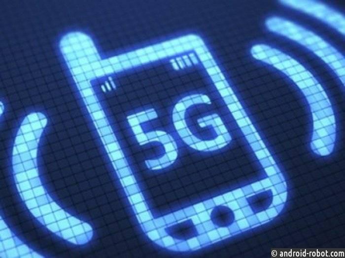 Qualcomm представила 1-ый вмире модем 5G для мобильных устройств