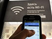Avast SecureLine VPN мгновенно защищает пользователей при подключении к публичному Wi-Fi
