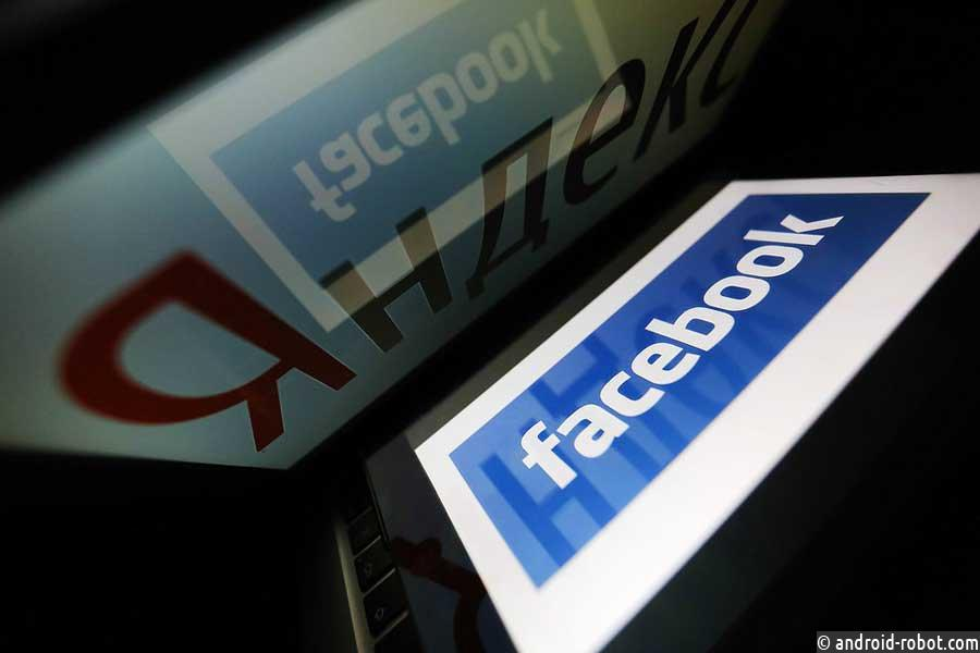 Сервисы Facebook обошли «Яндекс» по ежедневной мобильной аудитории врунете
