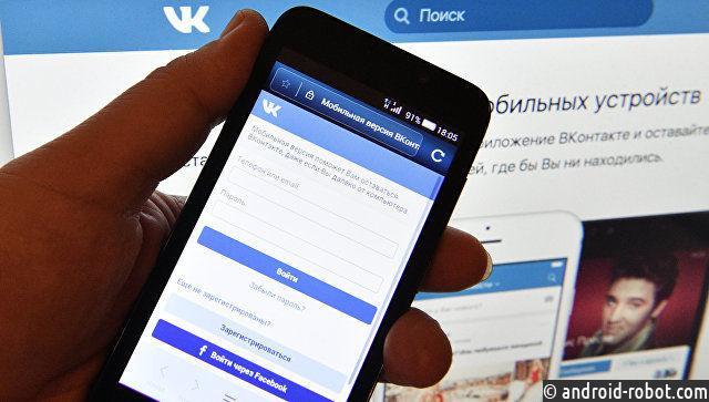 «ВКонтакте» и«Одноклассники» урезали бесплатное прослушивание музыки