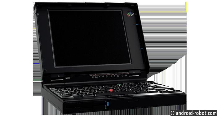 Lenovo выпустила ноутбук сдизайном двадцатипятилетней давности