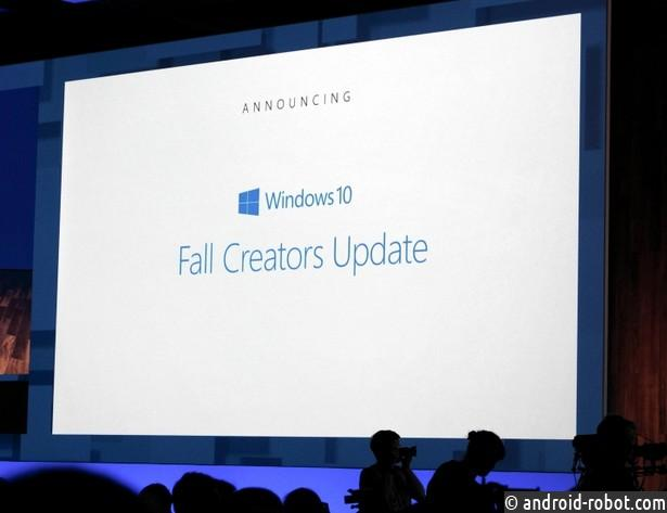 Microsoft показала, как Windows 10 будет выглядеть в следующем году