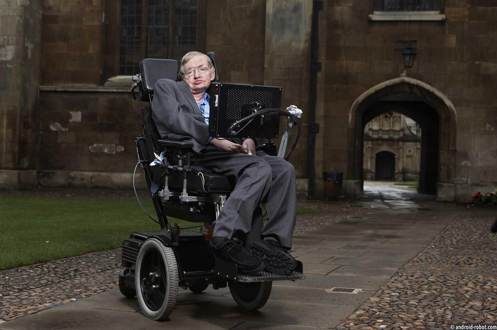 Стивен Хокинг обнародовал онлайн одну изсамых собственных известных научных работ