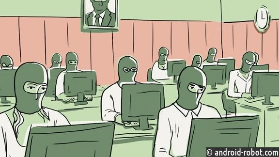 Соцсети скажут какРФ пробовала воздействовать навыборы вСША