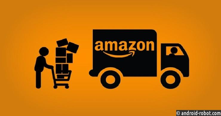 Amazon будет доставлять покупки вдом при отсутствии хозяев