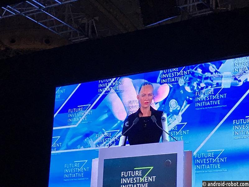Робот-андроид София стала подданной Саудовской Аравии