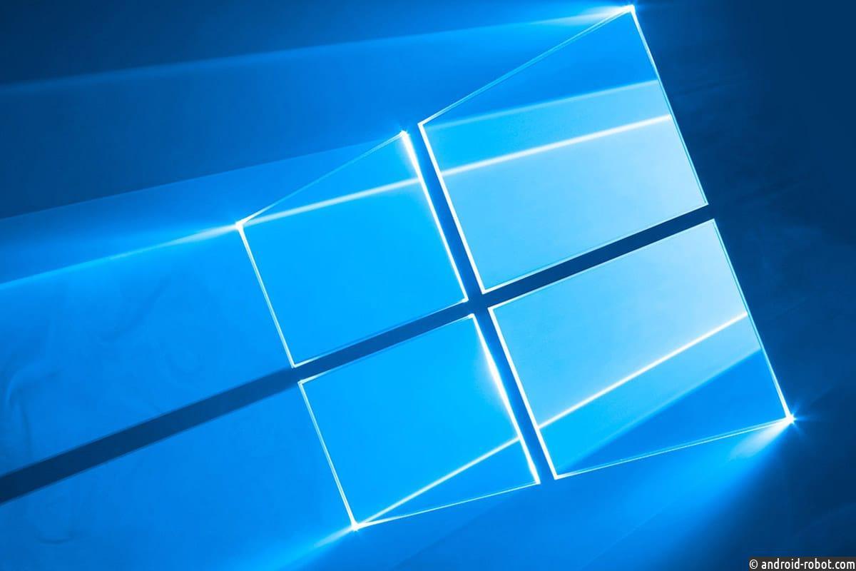 Создатели Microsoft добавили вWindows 10 самую ожидаемую функцию