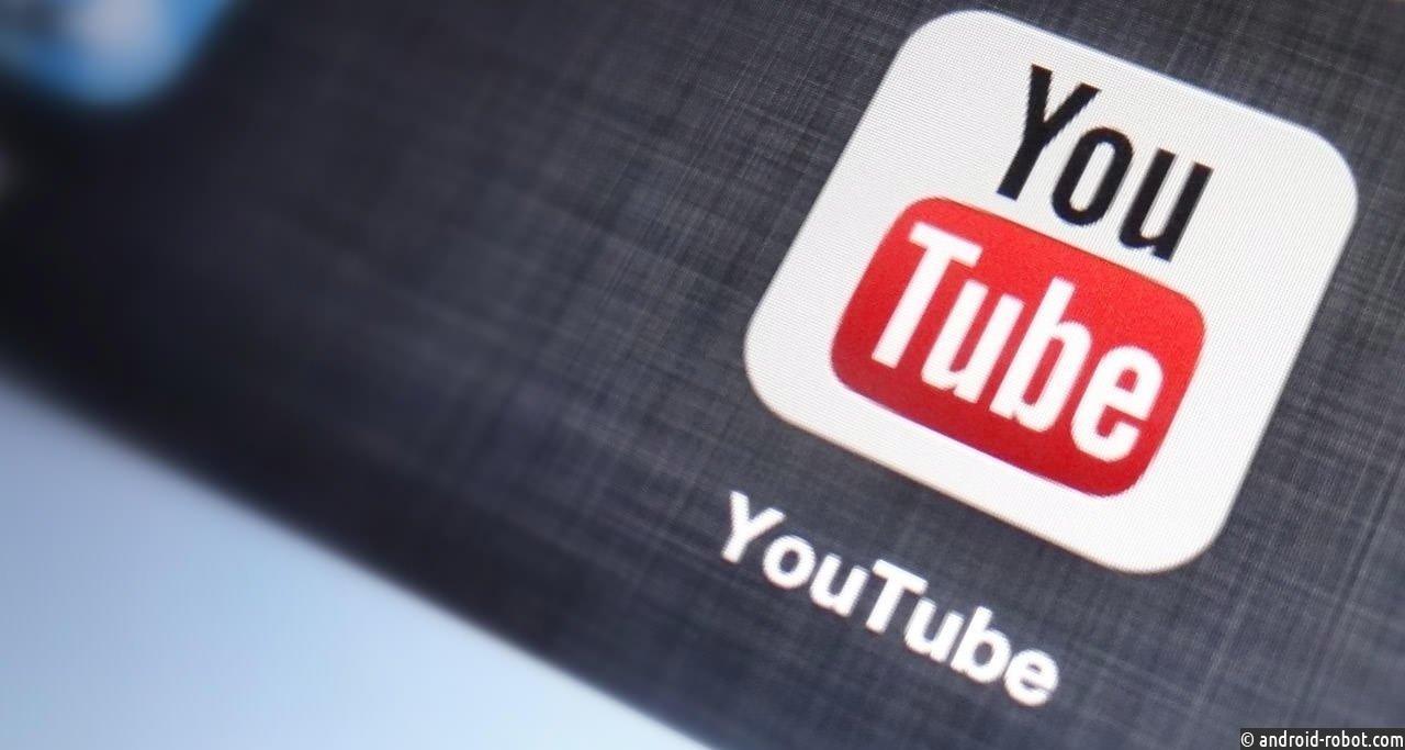 Большие компании уходят сYouTube из-за комментариев педофилов