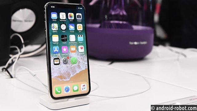 УiPhone X отыскали очередной дефект