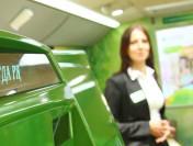 Сбербанк использует интеллектуальные технологии ABBYY для мониторинга кредитных рисков