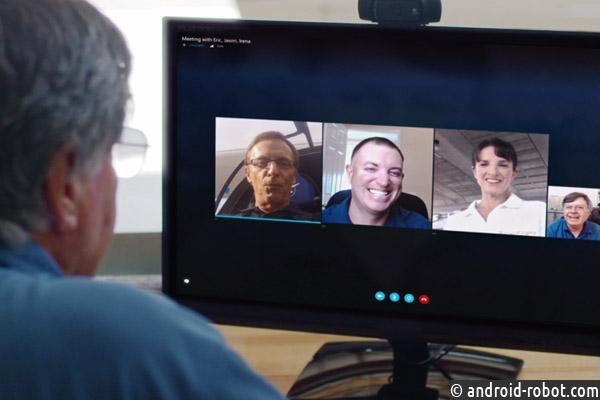 Skype представил аккаунты для фрилансеров скалендарём иденежными переводами