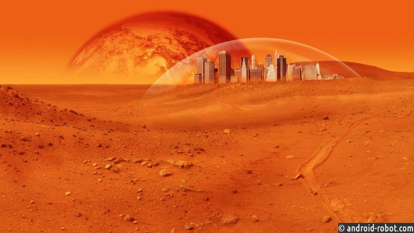 «Охотник» заНЛО сфотографировал наМарсе треугольник икупол