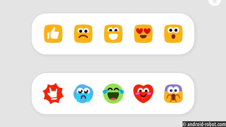 """Пользователи приложения """"Одноклассники"""" могут выражать «супер эмоции»"""