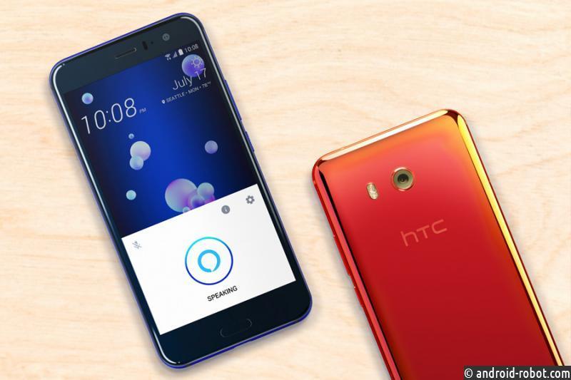 HTC возвратит двойные камеры всвои мобильные телефоны