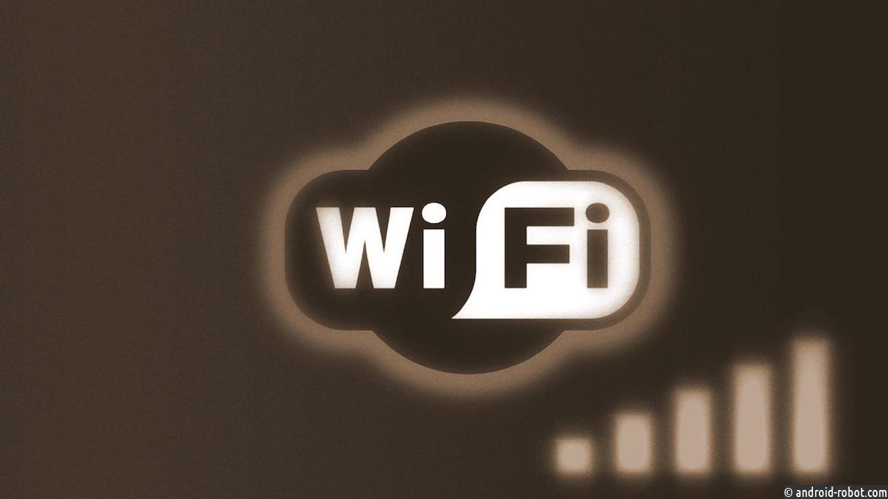 Учёные поведали, как увеличить сигнал домашнего Wi-Fi своими руками
