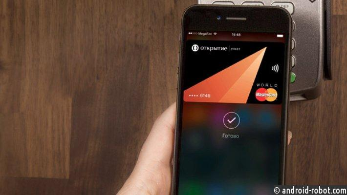 Владельцы iPhone смогут просить ипереводить друг другу деньги через сообщения iMessage