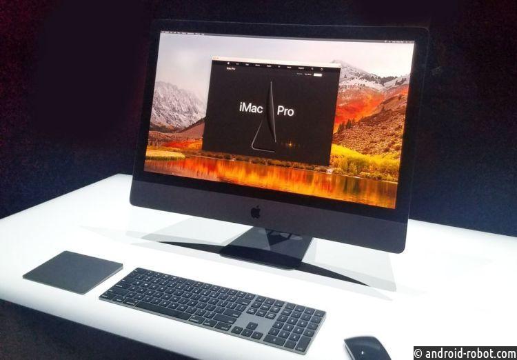 Apple перестанет выпускать iMac Pro