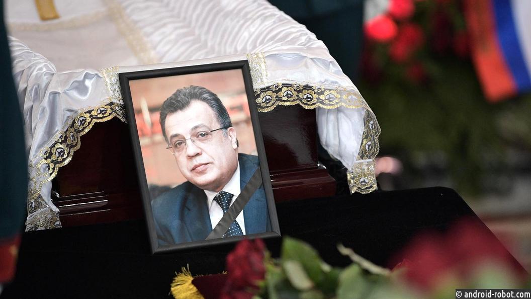 Неизвестный удалил переписку убийцы Андрея Карлова