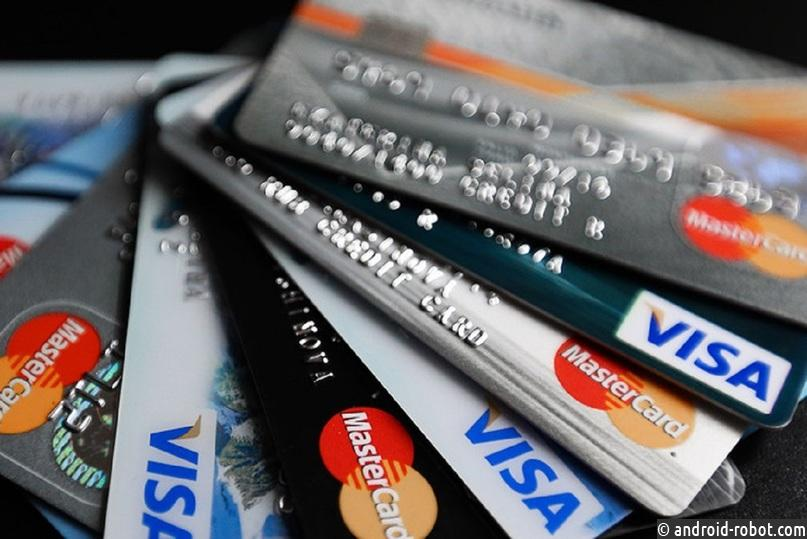 Жители России всамом начале года сняли сплатежных карт 18,7 трлн руб.