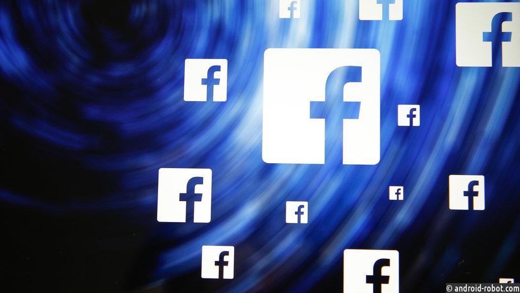 Германия заподозрила Facebook взлоупотреблениях сосбором данных