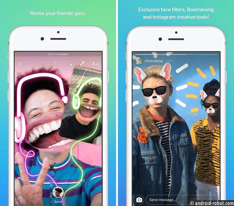Instagram запустил собственный мессенджер