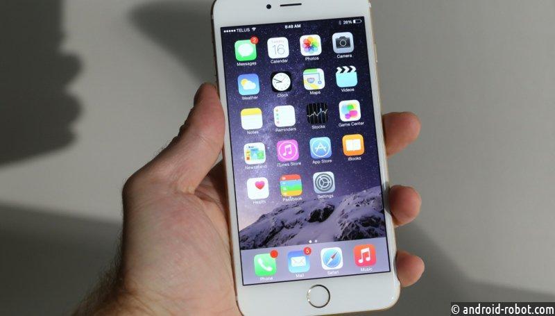 Google грозят засудить затайную слежку запользователями iPhone