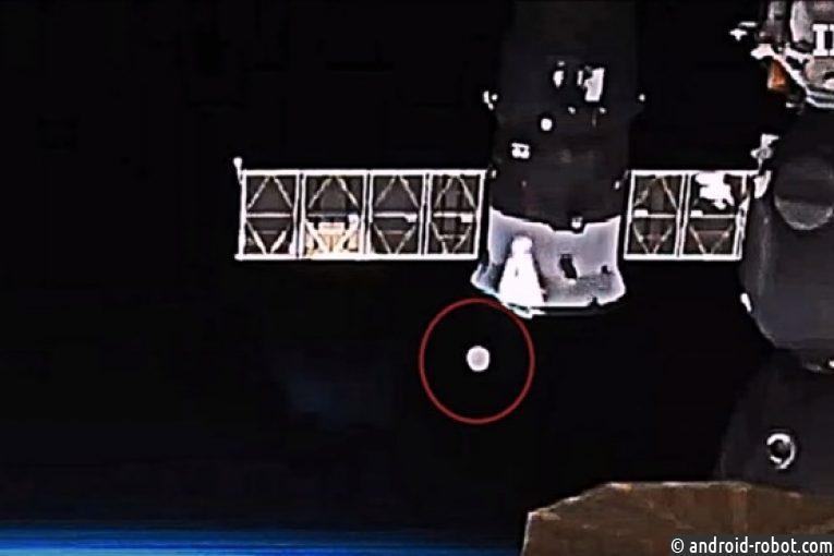 Вовремя трансляции сМКС уфологами был замечен НЛО над Северной Кореей